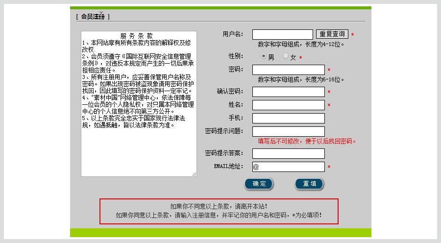 自喻原则在网页设计当中的运用