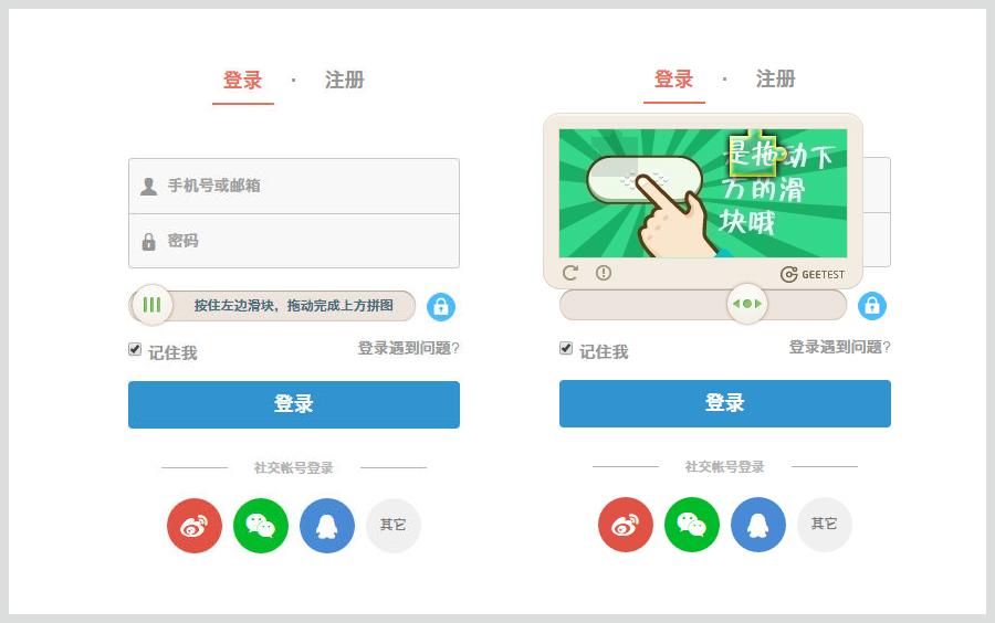 自喻原则在网页设计当中的运用UI图UI设计师交流平台