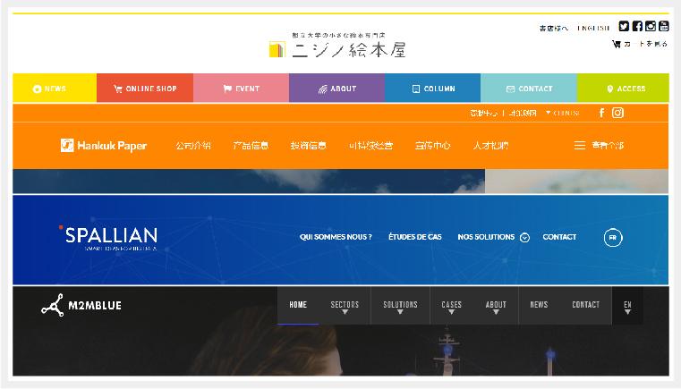 网站导航栏设计方法总结